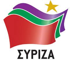 Acto de apoyo a Syriza